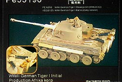 PE35196 1/35 WWII German Tiger I Initial Production Africa Troop (For TAMIYA 35227)