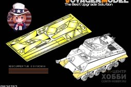 PE35752 WWII U.S.Army M4A3 tank series track cover (For ACADMY)