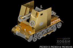 PE35316 1/35 WWII German Panzer I Ausf. B Fenders (For DRAGON)