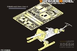 PE35868 WWII German 88mm Raketenwerfer43 PUPPCHEN sled version(For DRAGON 6097)