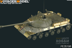 PE35198 1/35 WWII Russian JS-3 tank (For TAMIYA 35211)