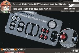 BR35045 British Chieftain MBT Lenses and taillights (For TAKOM 2026/2027/2028)