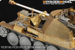 PE35199 1/35 WWII German Marder III Ausf.M Initial Production Upper Hull (For DRAGON 6464)