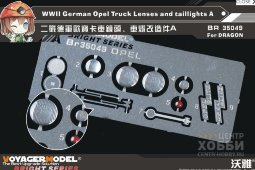 BR35049 WWII German Opel Truck Lenses and taillights A (For DRAGON)