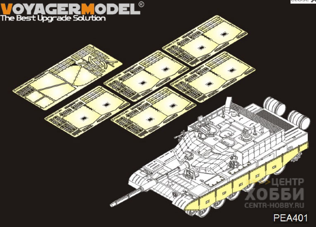 PEA401 CHINESE PLA ZTZ 99A MBT Track covers(FOR HOBBYBOSS 83892)