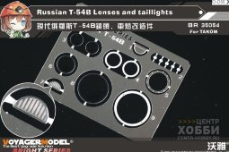 BR35054 Russian T-54B Lenses and taillights (For TAKOM 2055)