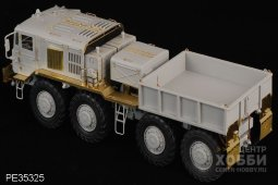 PE35325 1/35 Modern Russian KZKT-537L Tractor (For TRUMPETER 01005)