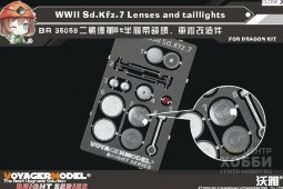 BR35058 WWII Sd.Kfz.7 Lenses and taillights (For DRAGON)
