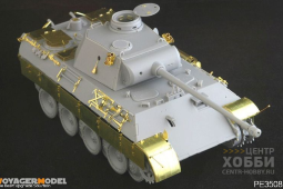 PE35083 1/35 Panther Ausf D (For DRAGON 6164/6299)