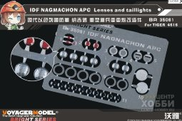BR35061 IDF NAGMACHON APC Lenses and taillights (For TIGER MODEL 4616)