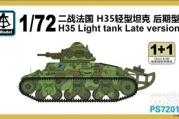 PS720135 1/72 H35 Light Tank Late Version