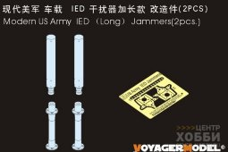 PEA411 Modern US Army IED (Long) Jammers(2pcs)(GP)