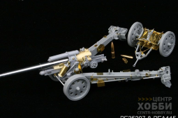 PE35207 1/35 WWII sFH-18 150mm Howitzer (For DRAGON 6392)