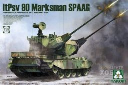 2043 Finnish Self Propelled Anti Aircraft Gun  ItPsv 90 Marksman SPAAG
