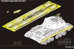 PEA415 WWII British Archer Self-Propelled Anti-Tank Gun track covers additional parts(For TAMIYA 35356)