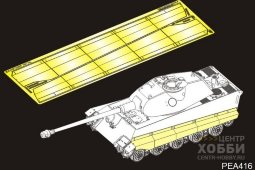 PEA416 WWII German King Tiger Initial Schurzen(For TAKOM 2096)