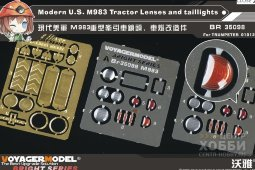 BR35098 Modern U.S. M983 Tractor Lenses and taillights (For TRUMPETER 01021)