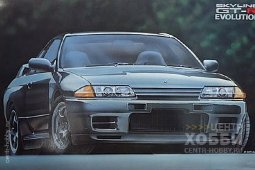 03225 Nissan Skyline GT-R Evolution
