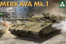 2078 Израильский танк Main Battle Tank Merkava 1
