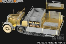 PE35336 1/35 WWII German Sd.Kfz.7 8t Late Production Cargo Bay (For DRAGON 6562)