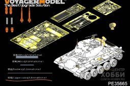 PE35665 US Army M24 Light tank basic(Korean War) (For AFV AF35209)