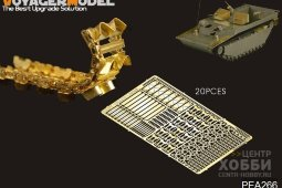 PEA266 WWII US LVT (Landing Vehicle Tracked) Family TRACK LINKS (For AFV CLUB 35205)