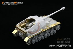PE35150 1/35 Pz.Sfl IV a DICK MARKS (For TRUMPETER 00348)