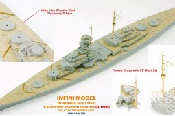 IMW-70001R1 1/350 Bismarck (For Pit-road /TR05711)