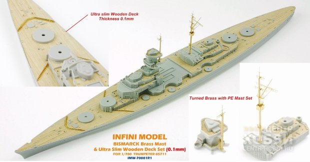 IMW-70002R1 1/350 Tirpitz (For Pit-road/TR05712)