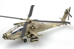 37025 Вертолет AH-64A окрас 2-227 Head Hunters US Army, IFOR, Босния 1996