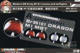 BR35101 Modern US Army M1A1 Lenses and taillights(For DRAGON)