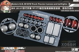 BR35107 Modern U.S. M1070 Truck Tractor Lenses and taillights (For HOBBYBOSS 85502)