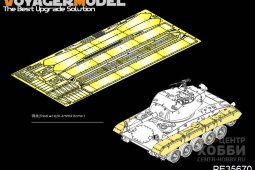 PE35670 US M24 Chaffee (Early Prod) Light Tank Fenders and Skirts (For AFV)