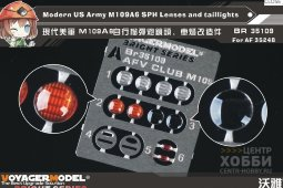 BR35109 Modern US Army M109A6 SPH Lenses and taillights (For AFV AF35248)