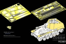 PE35672 WWII German self-propelled howitzer Wespe Fenders and Amour Plate (For TAMIYA 35200)