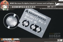 BR35111 WWII German Pz.Kpfw.I Ausf.A Lenses and taillights(For DRAGON 6186 6480 6207 6218 6597 6259 6473)