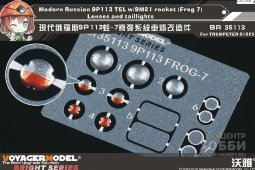 BR35113 Modern Russian 9P113 TEL w/9M21 rocket (Frog 7) Lenses and taillights(For TRUMPETER 01025)