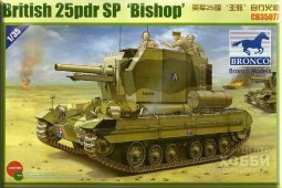 CB35077 1/35 Британский  25pdr SP 'Bishop'