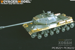 PE35222 1/35 WWII Russian JS-2 Heavy tank Fenders (For TAMIYA 35289)