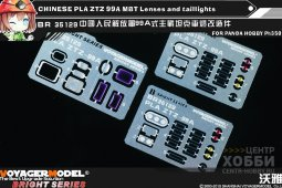 BR35129 CHINESE PLA ZTZ 99A MBT Lenses and taillights(For Panda Hobby PH35018)