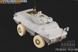 PE35347 1/35 Modern M1117 Guardian Armored Security Vehicle (For TRUMPETER 01541)