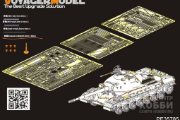 PE35785 Russian T-10M Heavy Tank Basic (For MENG TS-018)
