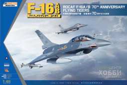 KI-K48055 1/48 ROCAF F-16A/B 70th Anniversary Flying Tigers