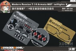 BR35134 Modern Russian T-14 Armata MBT taillights(For TAKOM 2029)