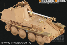 PE35225 1/35 WWII German Marder III M Fenders (For TAMIYA 35255)