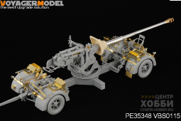 PE35348 1/35 WWII German PaK 43/3 L/71 mit Behelfslafette (For DRAGON 6522)