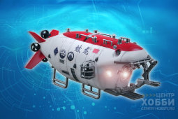 07303 1/72 Chinese Jiaolong Manned Submersible