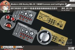 BR35135 Modern US Husky Mk.III VMMD Lenses and taillights(For AFV 35347