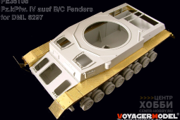 PE35108 1/35 Pz.kPfw. IV Ausf B/C Fenders (For DRAGON 6297) Pz.kPfw. IV ausf B/C Fenders	(for DML 6297)