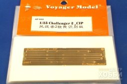 AP005 1/35 Challenger2 CIP_Grill (For All)
